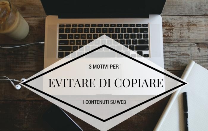 evitare i contenuti duplicati